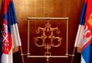 Prigovor na rad banke – Odluka o postupanju davaoca finansijskih usluga po prigovoru korisnika finansijskih usluga i postupanju Narodne banke Srbije po pritužbi tih korisnika